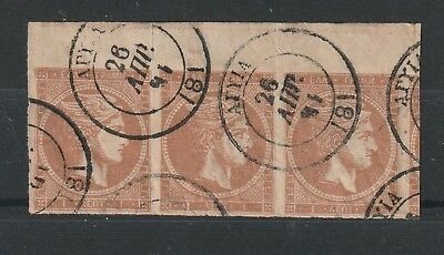 Greece Hermes 1 L  Red Brown no control strip of 3 vf used