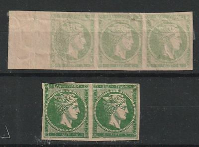Greece 1872 5 L pair + strip in 2 color shades MINT small faults