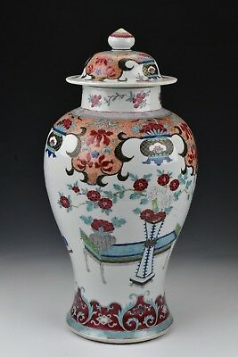 18th Century Qianlong Mark & Period Chinese Famille Rose Porcelain Covered Urn