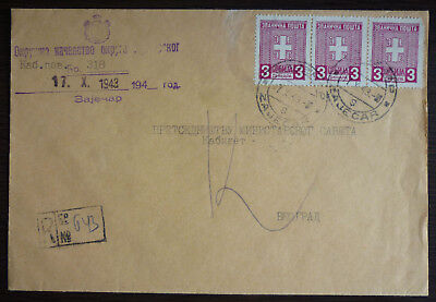 1943 Germany WWII Serbia 'Non censored reg. cover'-Multi 3x3 din. FRANKING RR! J
