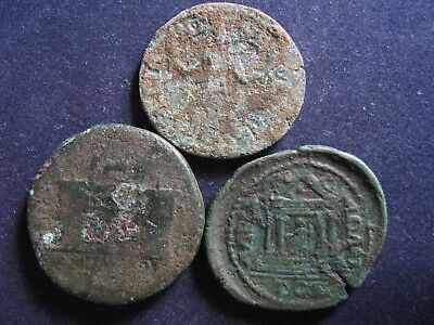 3 Large Genuine Ancient Roman Coins,Unresearched,Some Interesting Detail
