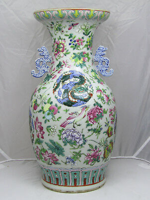 Chinese 19Th C Famille Rose Vase, Dragons, Guangxu Period
