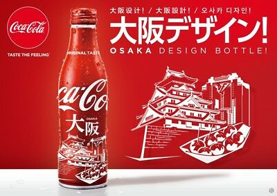 2018 Coca Cola Japan OSAKA Limited Design bottle Full