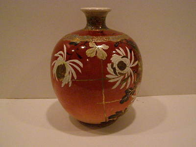 Early Oriental Japanese Satsuma Urn With Wood Stand