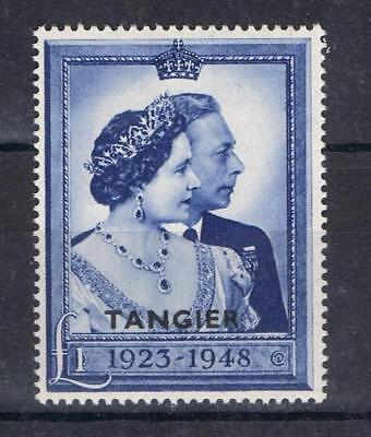 Morocco Agencies Tangier 1948 Silver Wedding High Value SG 256 MNH