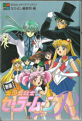 Sailor Moon R Movie Film Comic Nakayoshi Media Books Japanese Text Full Color.