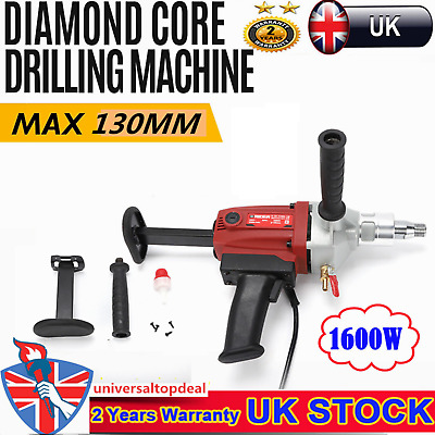 Hand Held Wet / Dry Diamond Drill Concrete Core Machine Core Drilling Tool 1600W
