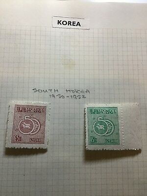 South Korea 1950 mint UPU.