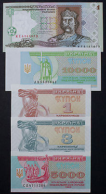 5 different Ukraine paper money of the 1990's Au-Uncirculated