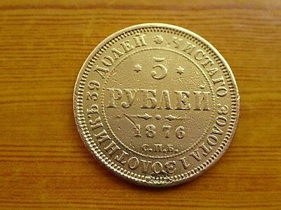 RUSSIAN EMPIRE - GOLD 5 Roubles 1876 С.П.Б. Н.I Alexander II 1855-1881 AD.SCARCE