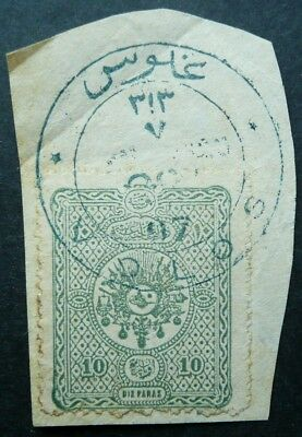 Turkish Occupation Of Greece 1897? 10 Paras Stamp Used On Piece - Interesting