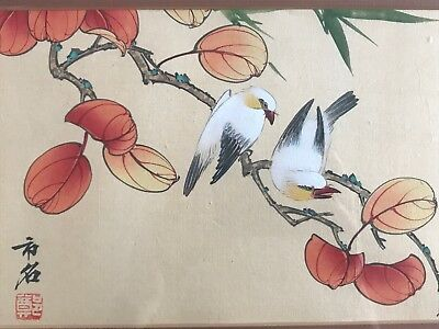 Vintage Framed Oriental Asian Painting On Silk Of Birds On Branch Signed