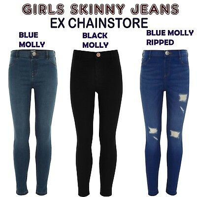 Girls Skinny Jeans Ex Chainstore 4-12 Years Excellent Quality