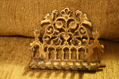 Antique Vintage Brass Jewish Chanukah Hanukkah Menorah Oil Lamp w/birds/flowers