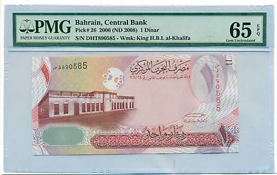 Bahrain Central Bank 2006 (ND 2008) Dinar Note Gem Uncirculated 65 EPQ PMG