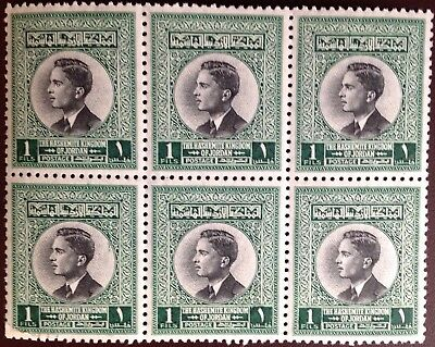 Jordan 1956 1f SG445 MNH Block of 6