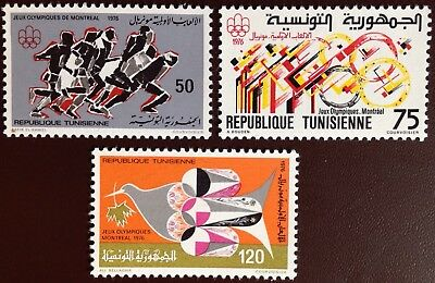 Tunisia 1976 Olympic Games MNH