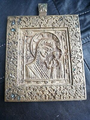 Russian Antique Orthodox Bronze Icon- part of the folding 19c .أيقونة