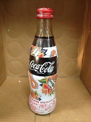 JAPAN Shop No Reason 2004 screw top Coca-Cola Coke glass bottle 250 ML 300138949
