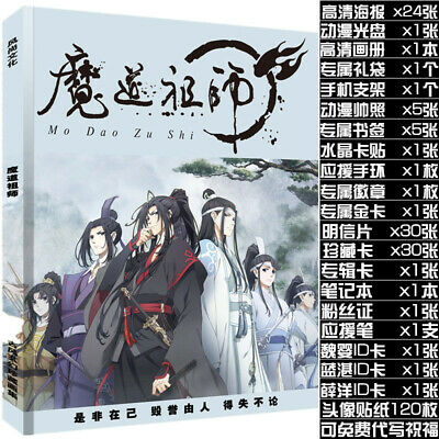 Anime Mo Dao Zu Shi Chinese Ancient Painting Collection Drawing Book  Post  Card