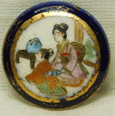 Antique VINTAGE Button Japanese Satsuma Pottery Cobalt Blue  *A89
