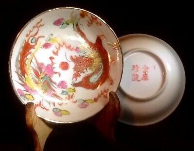 Antique Chinese Porcelain Plates (2) Five Toe Dragon Chasing Pearl Early 20th c