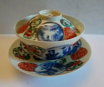 Antique Fine Japanese Painted Tea Bowl Set. Japanese & Chinese Marks !!