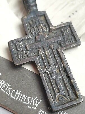 Rare Antique Orthodox Bronze Russian cross With Iсons imperial Russia صليب 1