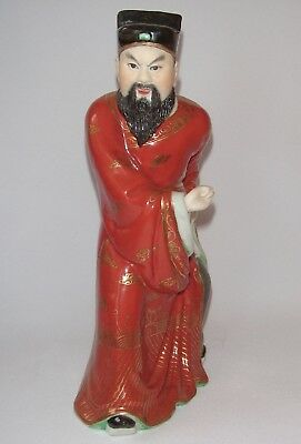 Vintage Chinese Porcelain Figurine  Antique China Jingdezhen Warrior  Statue