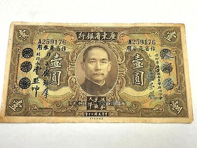 1931 Kwangtung Provincial Bank One Dollar Local Currency, China banknote