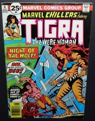 Marvel Chillers #6 1976 4.5 (VG+) Tigra The Were-Woman! Byrne/Buckler art Only$3
