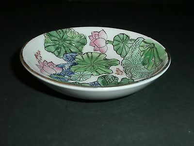 """Vintage Small Chinese Bowl Floral Design 4"""""""