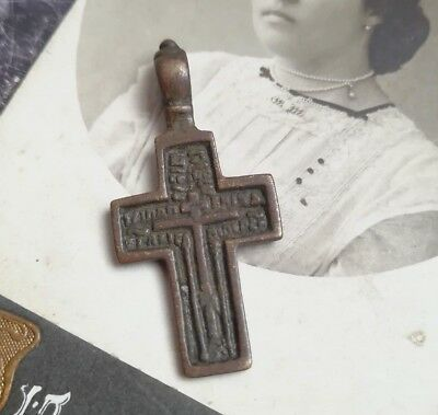 Rare Antique Orthodox Bronze Russian cross With Iсons imperial Russia صليب 2