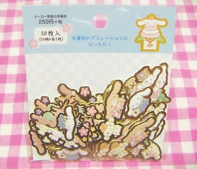 Sanrio Cinnamoroll 2019 New Year Flake Sticker / Made in Japan 50 pieces