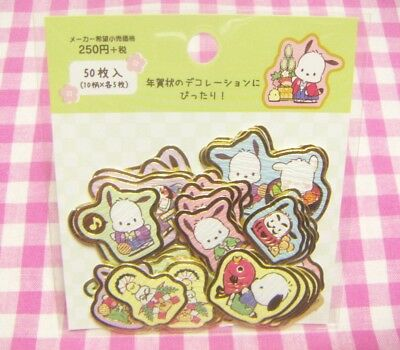 Sanrio Pochacco 2019 New Year Flake Sticker / Made in Japan 50 pieces