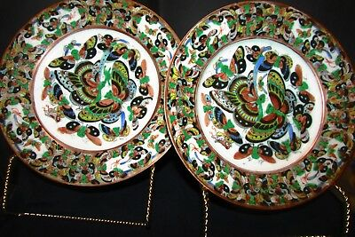 A Pair Of Chinese Porcelain Thousand 1000 Butterfly Plates 20Th Century