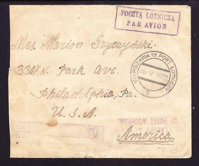 POLAND 1928 (MAY 30)Cover from Warsaw to Philadelphia USA. June 7, 4x30gr stamps
