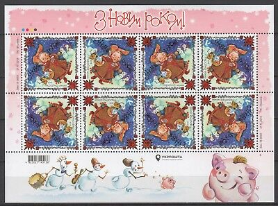 UKRAINE 2018 Nr1753klb Neues Jahr! Jahr des Schweins/Happy New Year! Year of pig