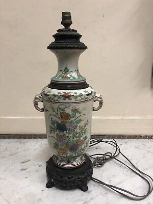 ANCIENNE LAMPE EN PORCELAINE  CHINOISE chinese lamp