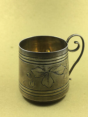 Antique Russian Solid silver Cup 84