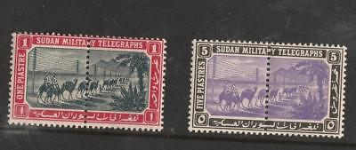 Sudan  Military Telegraphs stamps NH ( 2 values ) MNH