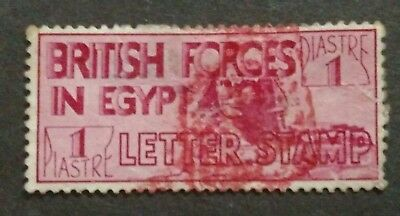 British Forces in EGYPT 1933 Rare pref Stamp Sc#M5 Bright Carmine 1 Pi