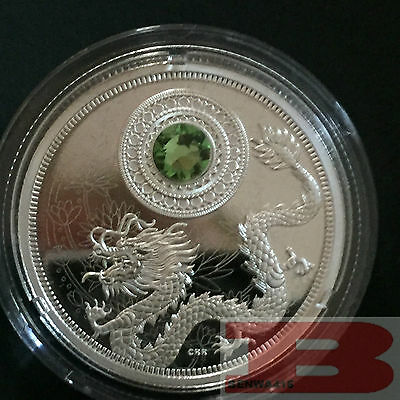 2016 'August - Birthstones' Crystalized Proof $5 Silver Coin 1/4oz .9999 Fine