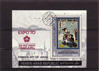 Y.A.R, / Yemen EXPO`70 Osaka - Famous art of Japan
