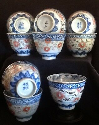 Antique Chinese Porcelain Cups Grain Rice ~Different Marks~Hand Painted in/out