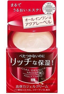 Shiseido Aqualabel All-in-One Special Gel Cream A Moist 90g from Japan F/S Track
