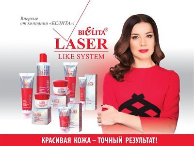 Cosmetic Anti-Aging Line LASER LIKE System, Serum, Mask, Scrub, Cream, Face