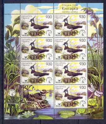 BELARUS   2006  MNH  SC=56    MiniSheet  of 7 + L   Bird of the year. Lapwing