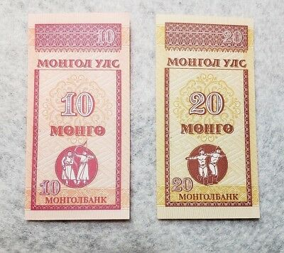 1993 Mongolia 10 Mongo and 20 Mongo banknotes 2 pieces