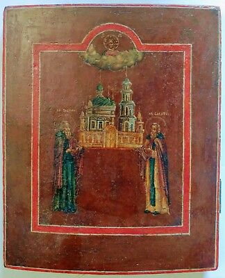 Antique  Russian Hand Painted Icon Of Two Saints Zosima & Savatiy.